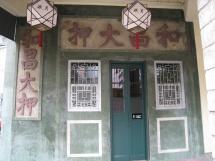 The Pawn, Wanchai