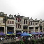 World Heritage site: Kaiping Diaolou