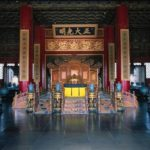 Beijing: The Ancient Chinese Capital