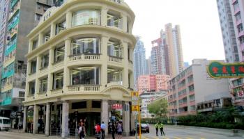 Arcade building in HK