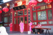 Imperial Restaurant main entrance 2