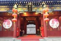 Beijing Jun Palace