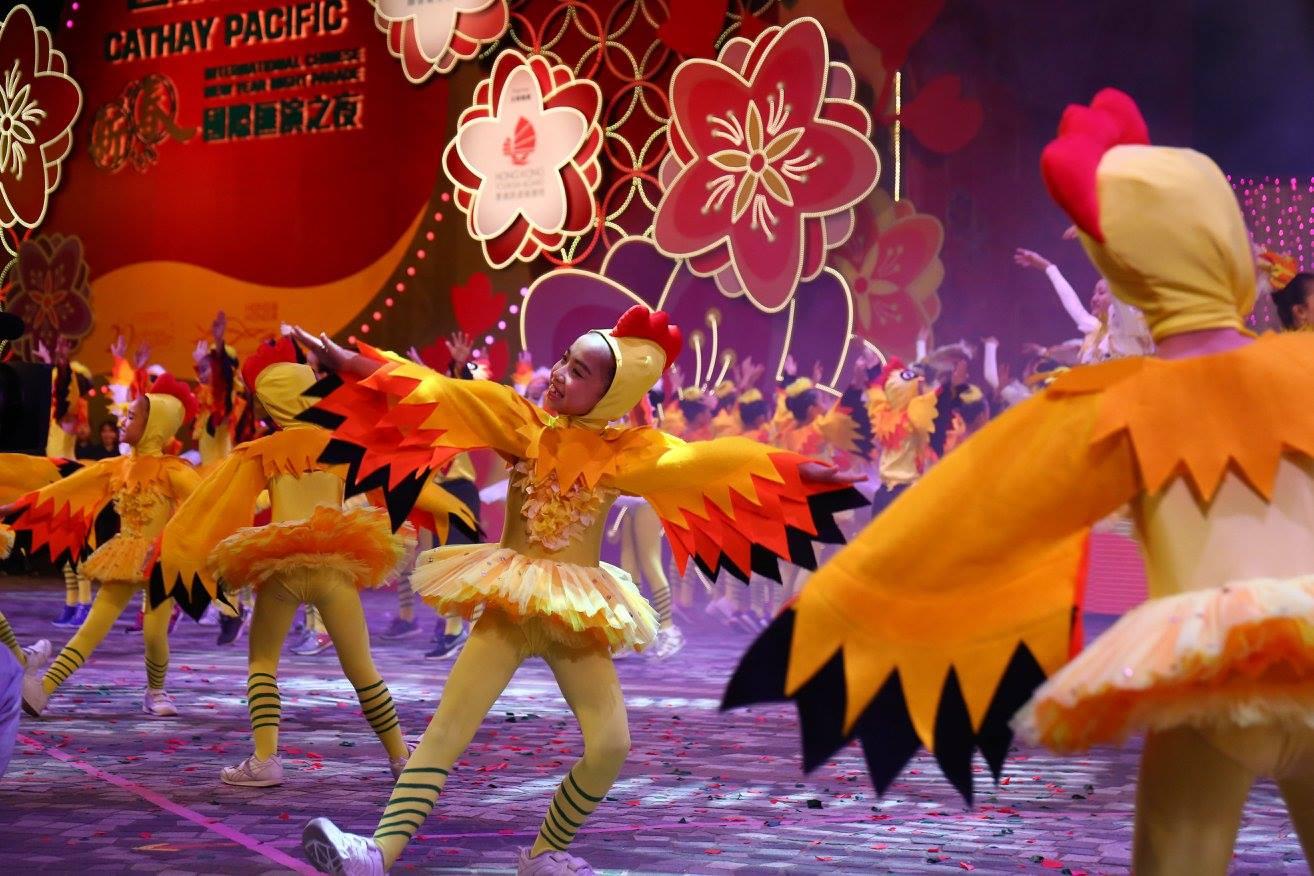 Chinese New Year Parade 2017 Hong Kong
