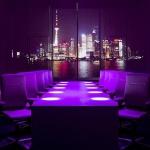 Ultraviolet Shanghai