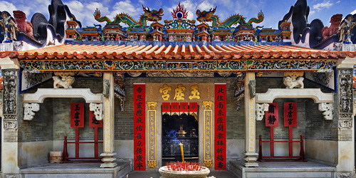 Temple in Wanchai