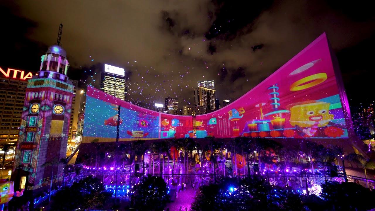The Hong Kong Pulse Light Show